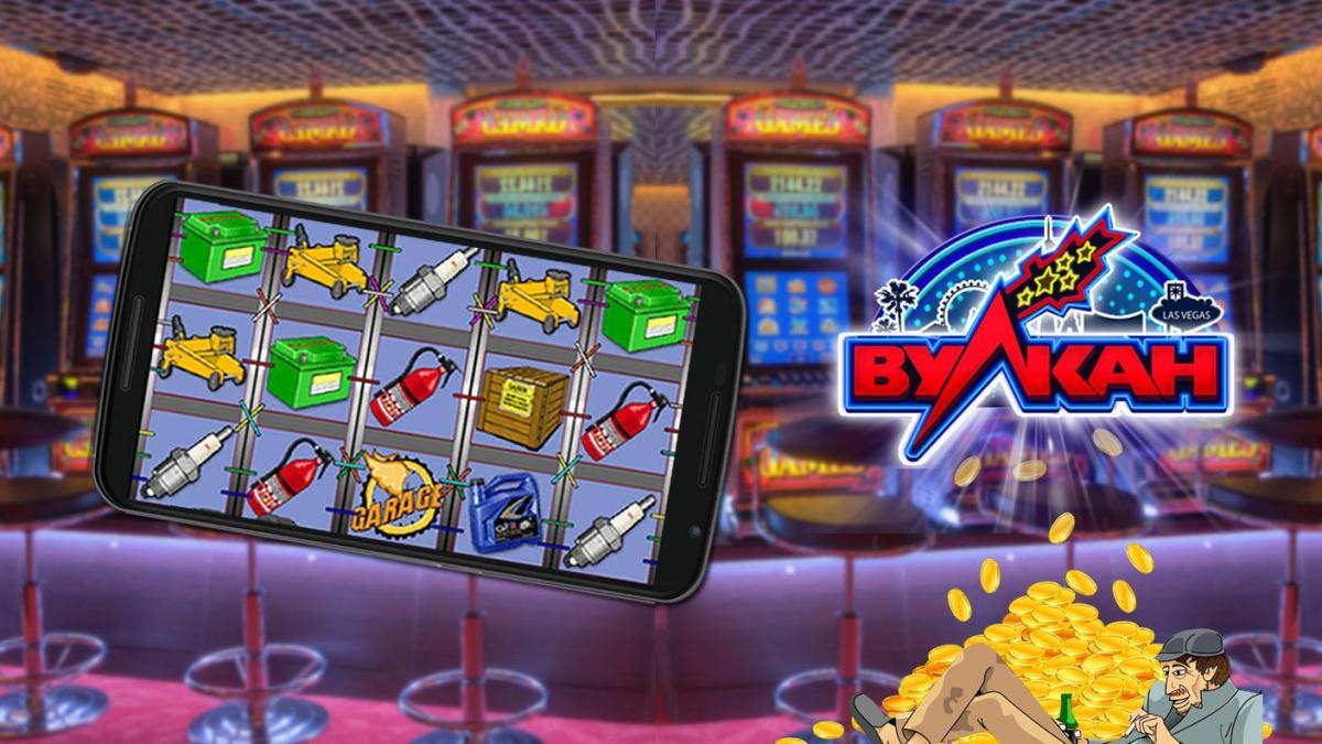 вулкан играть онлайн казино