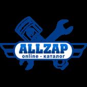 Широкий выбор автозапчастей в интернет магазине AllZap