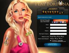 Пять важных правил игры в онлайн игровые машины на деньги