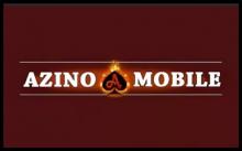 Азино мобайл вход в личный кабинет