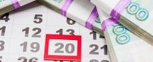 Как можно быстро открыть расчетный счет для ООО?