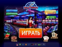 Увлекательные слоты казино Вулкан