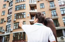 Покупка квартиры: на что стоит обратить внимание?