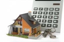 Инвестиционная недвижимость