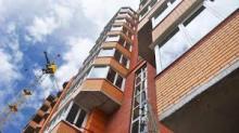 Проверка нового жилья на качество