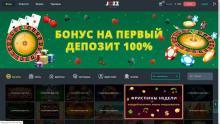 Новое онлайн казино Джозз