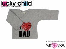 Качественная российская одежда для новорожденных Lucky Child