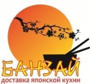 Суши-бар БАНЗАЙ - доставка японской кухни в Ижевск