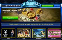 Игровые автоматы Адмирал казино: играть бесплатно
