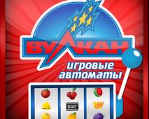 Ассортимент игр в онлайн казино Вулкан