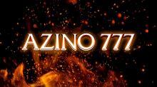 Игровая площадка Azino 777