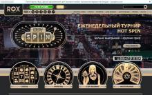 Быстрый обзор сайта Rox casino