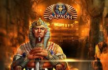 Площадка игровых автоматов Фараон казино