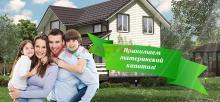 Строительство деревянных домов, бань в Москве и Московской области от МС-хаус