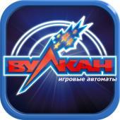 Казино Вулкан 24 Россия — делаем ставки онлайн на klub-vulkan-24.com и получаем реальные выигрыши