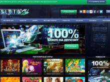 Слотозал: играть в игровые автоматы бесплатно и без регистрации