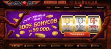 Чем отличается зеркало казино Ра от официальной версии