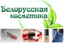 Как подобрать антивозрастную косметику?