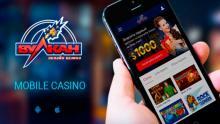 Выбираем лучшее: мобильная версия казино Вулкан