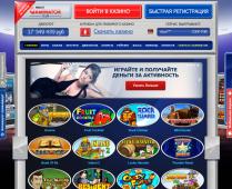 Multi Gaminator: лучшие азартные игры, 777 слоты в одном месте!
