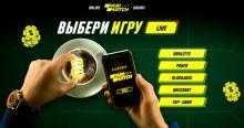 Онлайн казино Париматч: обзор популярных игровых автоматов