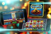 Игровые автоматы делают времяпровождение ярче
