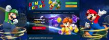 Начать играть в Dendy casino (казино Денди)