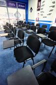 Выбор конференц-зала
