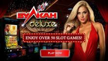 Играть в казино Вулкан Deluxe