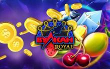Вулкан-казино – надежный клуб с интересным игровым контентом