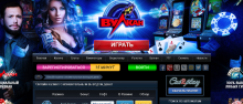Казино Вулкан — играй онлайн и зарабатывай