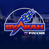 Казино Вулкан Россия с большим ассортиментом игр