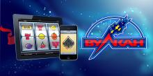 Игровой онлайн клуб Вулкан