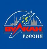 Вулкан Россия — лицензированное казино