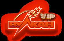 Вулкан Вип — казино для настоящих победителей