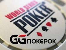 Omaholic Series — крупнейший покерный турнир марта 2021