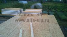 Начинется строительство дома в п. Факел (Удмуртская Республика)