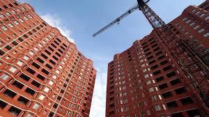 Недвижимость: Особенности продажи и приобретения