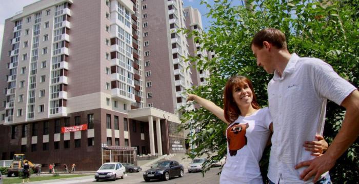 Выбираем квартиры: плюсы и минусы покупки однушки