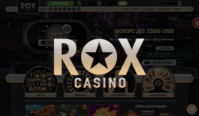 Играть в казино Rox с диким символом на официальном сайте