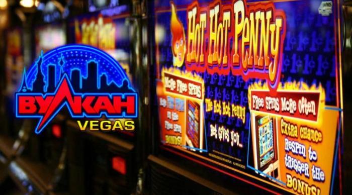 Вулкан Вегас — казино, стоящее внимания!