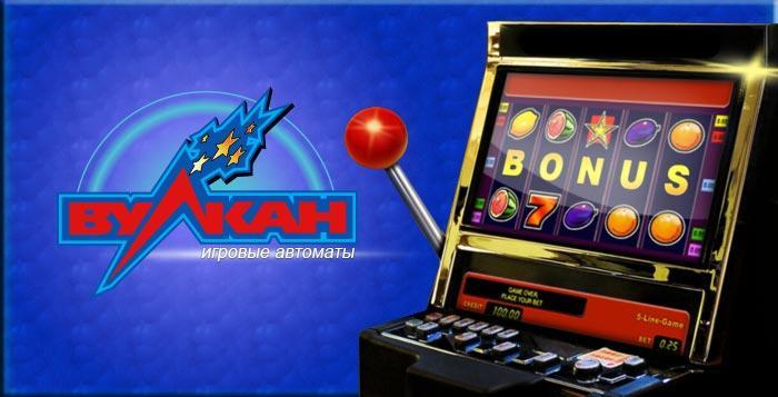 не работает казино вулкан ставка
