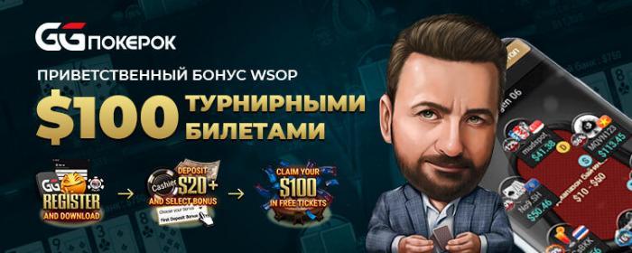 Как выстраиваются стратегии и тактики покера