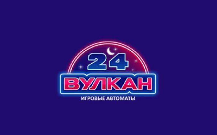 Выигрываем i казино на деньги рулетка видеочат онлайн бесплатно украина