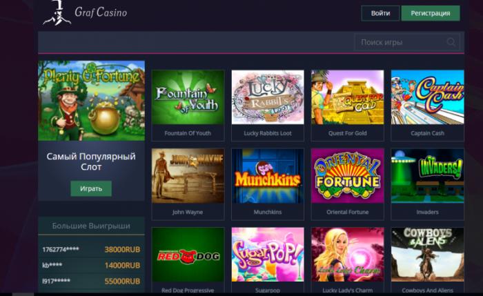 Как выполнить требование пари для приветственного бонуса в онлайн-казино Граф (Graf)?