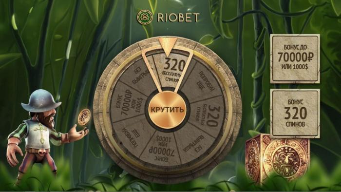 Игра в онлайн-казино RioBet. Как сохранить банк на долгое время