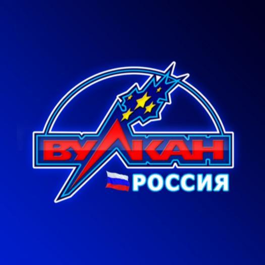 Вулкан Россия - лучший портал игровых автоматов