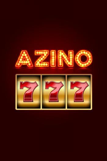 Игровые автоматы Азино новый способ стать богаче