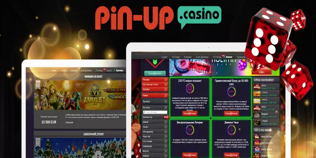 Игорный клуб Pin up – от создания учетной записи до вывода средств