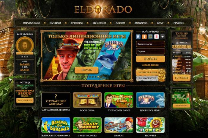 Уникальные игровые автоматы клуба Эльдорадо уже открыты
